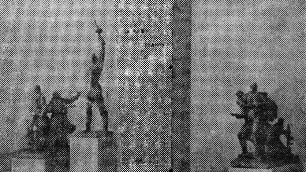 Представлен новый макет памятника