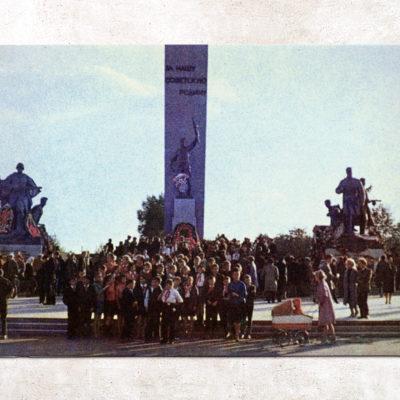 """Открытка из серии """"Советская Россия"""" 1967 г. © Фото О. Сизова"""