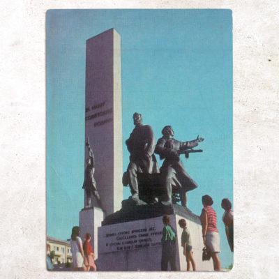 Фрагмент открытки 1971 г. © Фото В. Шеффера