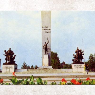 Открытка 1971 г. ДМПК г.