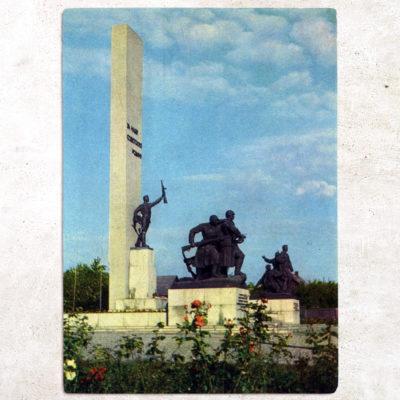 Открытка 1972 г. ДМПК