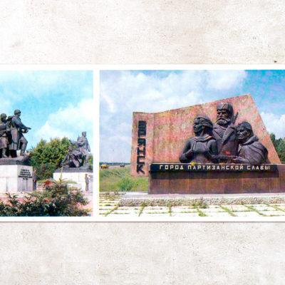 """Открытка из серии """"Города СССР"""" 1980 г. © Фото Н. Романова"""