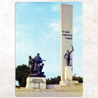 Открытка ДМПК 1982 г. © Фото В. Алексеева