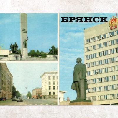 """Обложка набора открыток """"Брянск"""" 1985 г. © Фото В. Иванова, Н. Романова"""