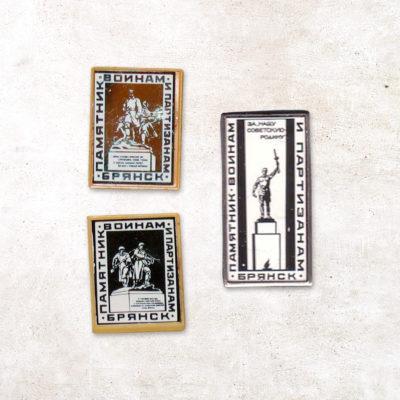 """Сувенирные значки из набора """"Брянск"""", 1971 г."""