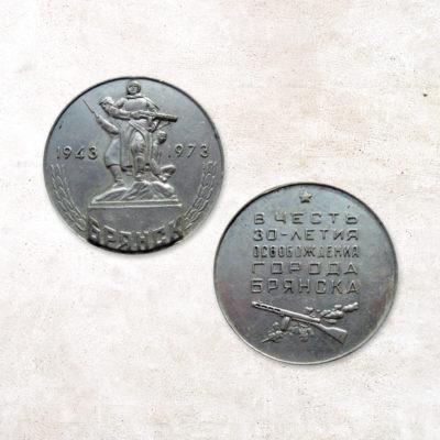 Настольная медаль в память об освобождении Брянска, 1973 г.
