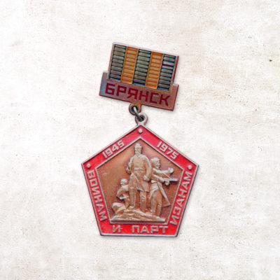 Памятная медаль к 30-летию Победы, 1975 г.