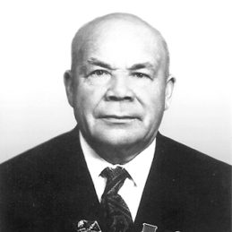 А. И. Ижукин