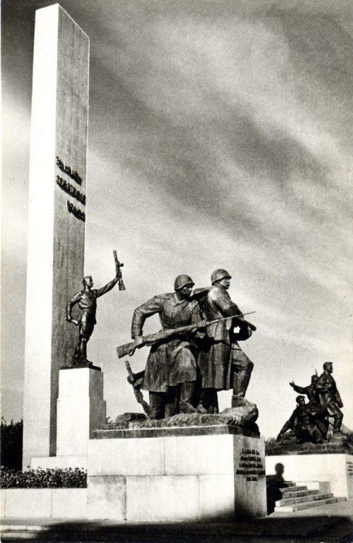 1967 г. © фото И. Мелещенко