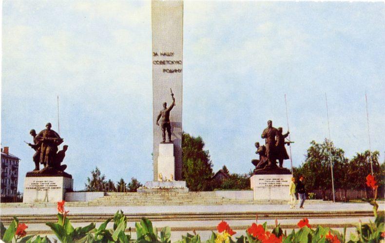 """1971 г. © из коллекции """"Брянск глазами разных поколений"""""""