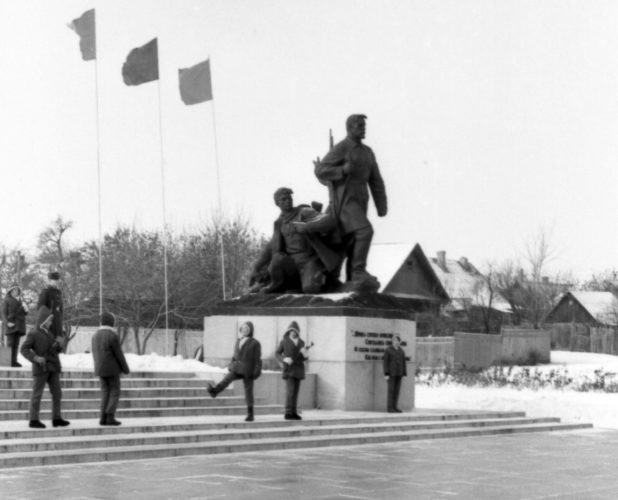 1970-е годы. © Фото Демьянова И. Л.