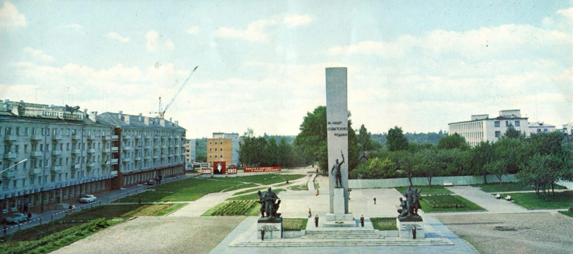 Вторая половина 1970-х гг. © Фото В. А. Хоменко.