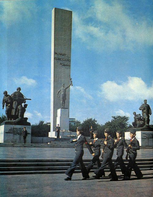 """Около 1980 г. © из коллекции """"Брянск глазами разных поколений"""""""