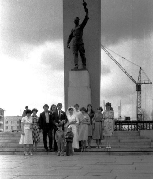 15 мая 1982 г. © фото И. Л. Демьянова