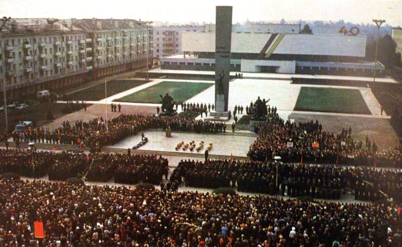 Предположительно 17 сентября 1984 г. © Фото Н. С. Романова