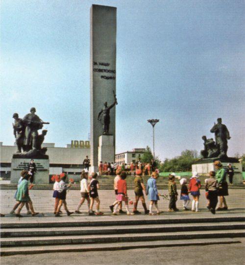 1985 г. © фото Н. С. Романова