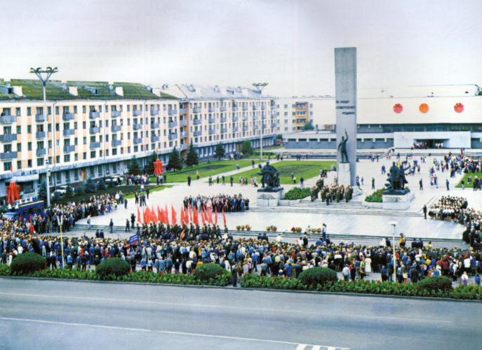 1990-е гг. © фото Н. С. Романова