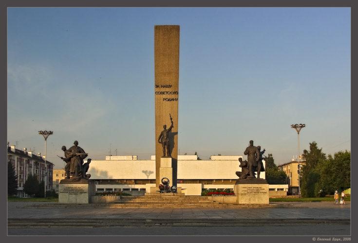 Площадь Партизан в 2006 г. © фото Е. Брука