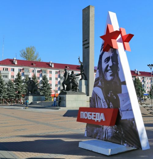Площадь Партизан на 70-летие Победы, 2015 г. © фото П. Стрельцова